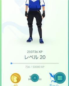 ポケモンGO_着替える (1)