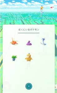 ポケモンGO_着替える (5)